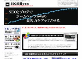 jweb-seo.com