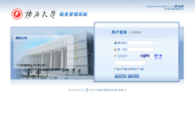 jwgl.gxu.edu.cn