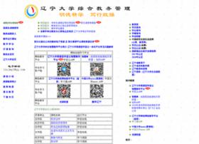 jwgl.lnu.edu.cn
