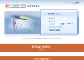 jwgl.sdju.edu.cn