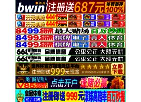 jwlatl.com
