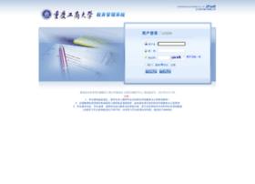 jwsys.ctbu.edu.cn