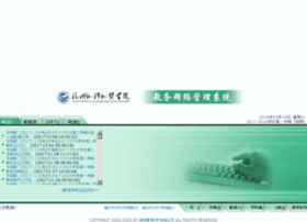 jwweb.fzfu.com