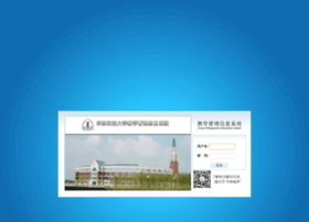 jwxt.ecupl.edu.cn