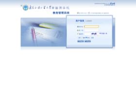 jwxt.gwng.edu.cn