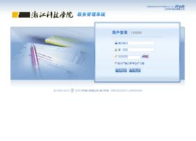 jwxt.zust.edu.cn