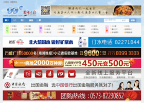 jx99hao.com