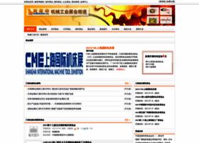 jxgy.haozhanhui.com