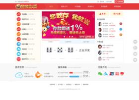 jxhiawong.com