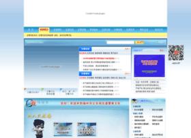 jxj.fuzhou.gov.cn