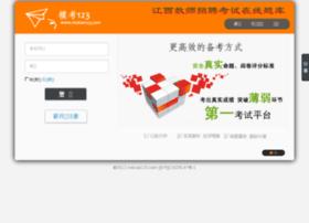 jxjszp.mokao123.com