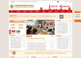 jxmca.org.cn