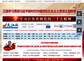 jxnews.com.cn