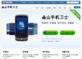 jxphone.com