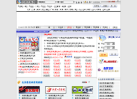 jxw.com.cn
