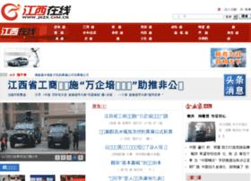 jxzx.com.cn