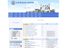 jy.cidp.edu.cn