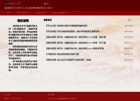jy.zzrtvu.com.cn
