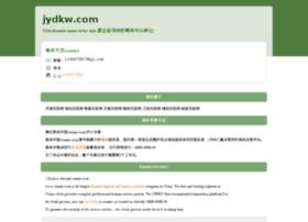 jydkw.com