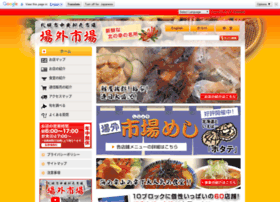 jyogaiichiba.com