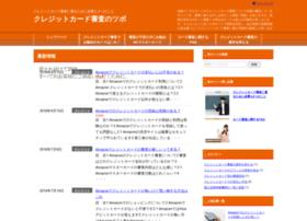 jyohoget.com