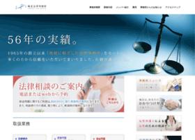 jyohoku-law.com