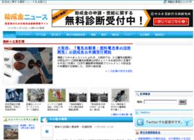 jyosei-kin.net