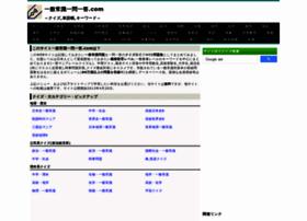 jyosiki.com