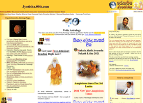 jyotisha.00it.com