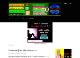 jyotishsansar.com