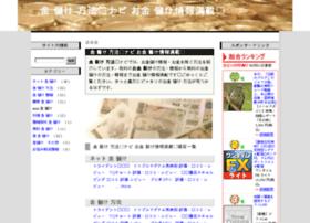 jyouhou-aaa.com