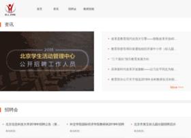 jyrc.com.cn