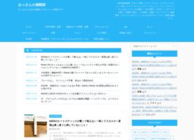 jyugeru-09.com