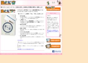 jyuku-navi.net