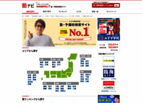 jyukunavi.jp
