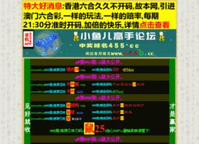 jyxinyang.com