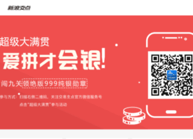 jyzd.sina.com