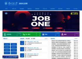 jyzx.lzjtu.edu.cn