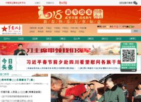 jz.chinamil.com.cn