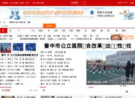 jz.jjsx.com.cn