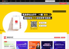 jz.zhulong.com