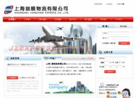 jzexpress.com.cn