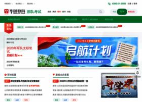 jzg.huatu.com