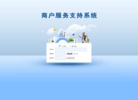 jzh.fuiou.com