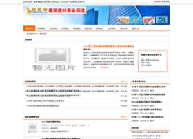 jzjc.haozhanhui.com
