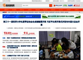 jznews.com.cn