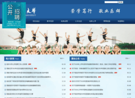 jzu.edu.cn