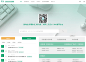 jzxue.com