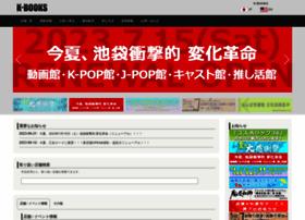 k-books.co.jp