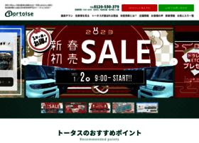k-carlife.co.jp